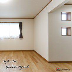 あいホーム【新築の家】