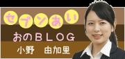 blog_ono