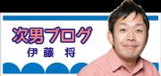 blog_sho21