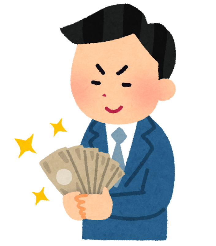 buisnessman_money_niyakeru