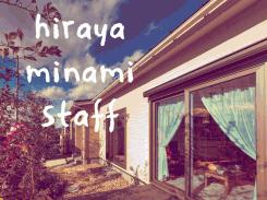 hirayaminami-min