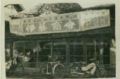 itoshoukai-column31