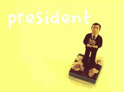 president-min1