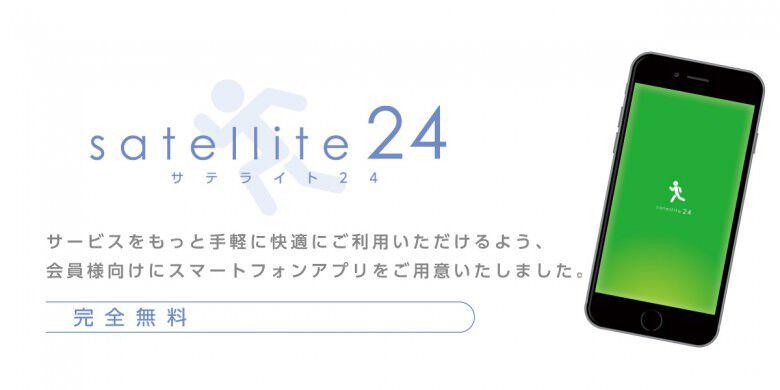 satellite24