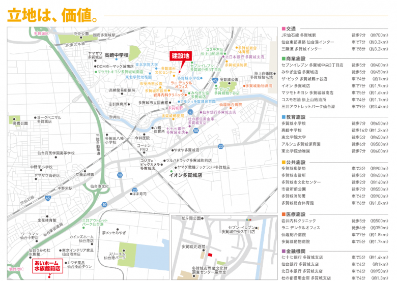 tagajochuou_map